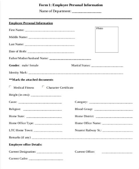 employees personal information form gse bookbinder co
