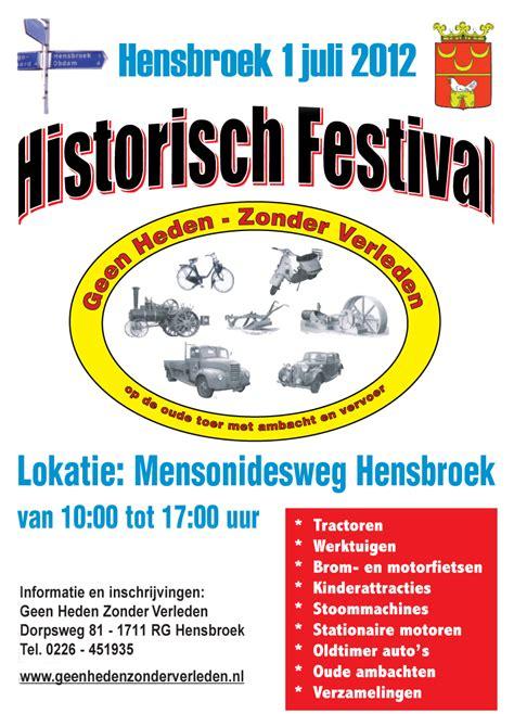 poster vs 2 festival 2012 geen heden zonder verleden