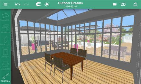 home design 3d pc gratuit home design 3d outdoor garden jeux pour android
