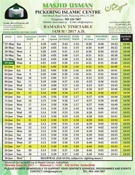 day of ramadan 2018 ramadan 2018 calendar calendar weekly printable