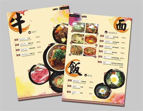 menu design korean korean restaurant food menu gxk sabah design
