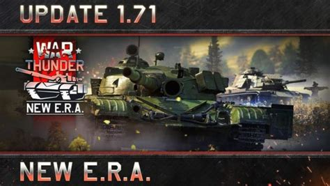 War Thunder Giveaway 2017 - war thunder s new e r a with update 1 71