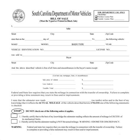 boat trailer bill of sale south carolina south carolina bill of sale
