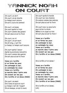 """""""On court"""" Yannick Noah - Chez Val 10"""