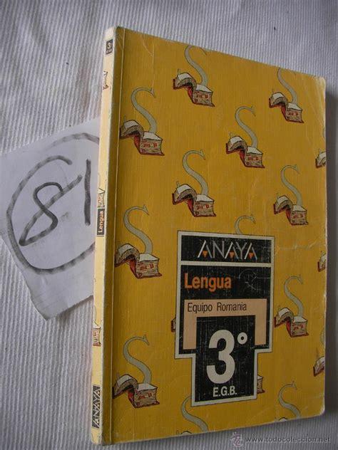 libros de texto antiguos antiguo libro de texto 3 186 egb lengua anay comprar