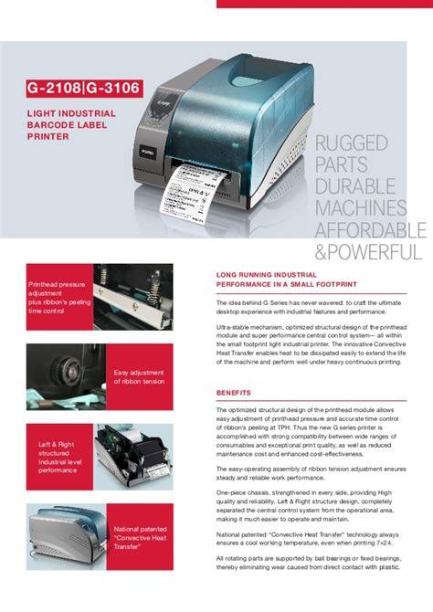 Postek Barcode Printer G 3106 postek g 2108 i g 3106 label printer