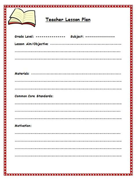 pyp day plan template making good humans sample english lesson for