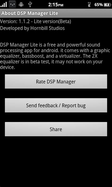 dsp manager apk beats dsp manager apk