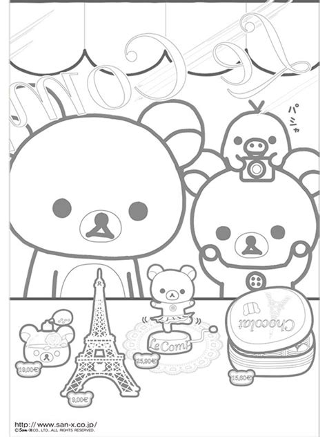 images  nurie kawaii coloring  pinterest
