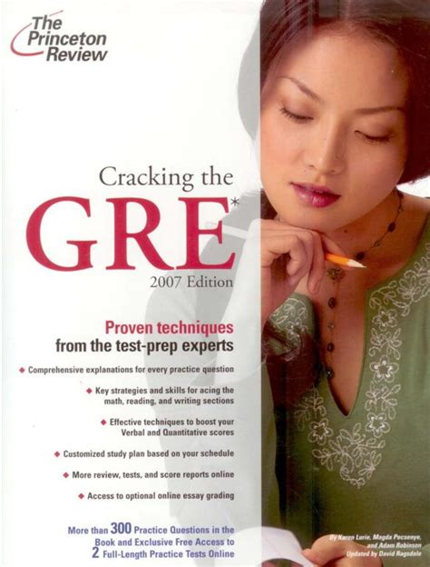 Nyu Mba Program Princeton Review Gre Score by Average Gre Scores Ms Masters Administration Curriculum