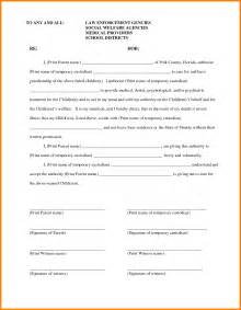 12 sle letters of temporary guardianship ledger paper