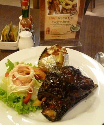 Steak Daging Sapi Santori Wagyu Beef Premium 1kg Ready Stock Murah wagyu steak rasa spesial berharga spesial anandapradipta