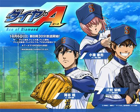 daiya no ace daiya no ace daiya no ace ace of wallpaper