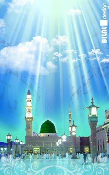 Set Madina Syari 1 madina munawwara urdu planet forum urdu novels and books urdu poetry urdu