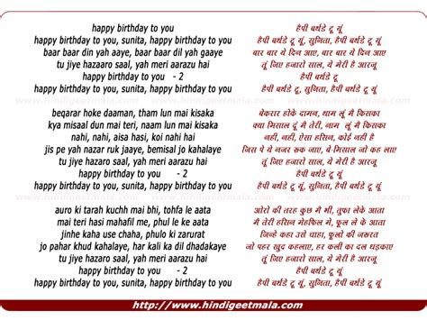 download mp3 happy birthday english song birthday songs kids mp3