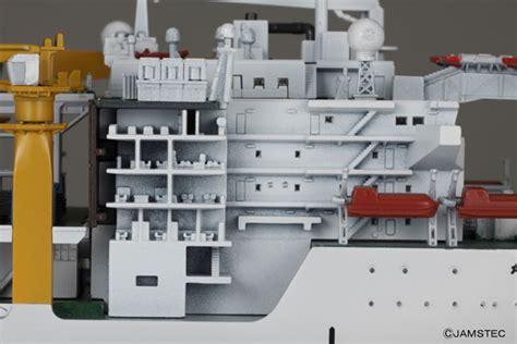Exploring Lab Chikyu By Bandai amiami character hobby shop exploring lab 1 700