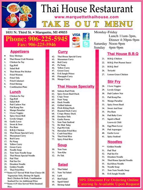 thai house menu thai house restaurant marquette mi 49855 3509 yellowbook
