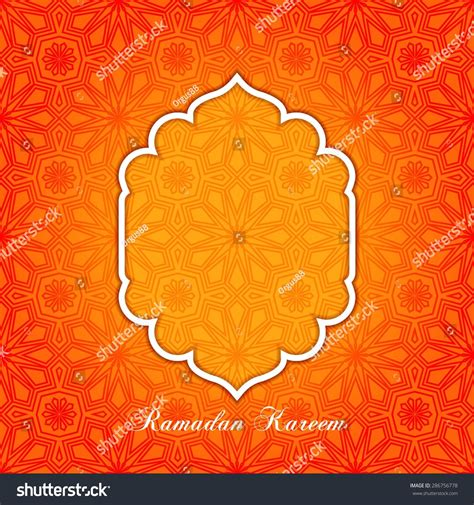 arabic islamic pattern arch frame ramadan mubarak greeting card arabic islamic pattern