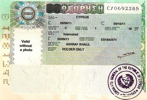 Republic Travel Documents Required
