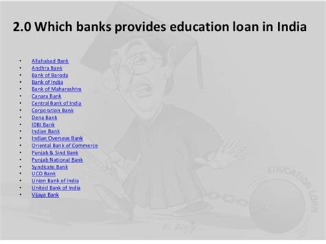 thesis on education loan in india education loan process in india