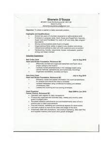 sample resume for retail cashier 1