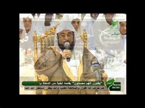khalid ghamdi biography khalid al jalil 2