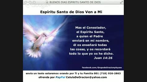imagenes buenos dias espiritu santo buenos dias espiritu santo de dios youtube