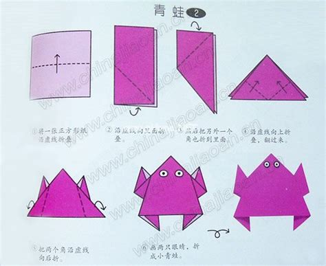 Paper Folding Frog - lesson 03 tadpoles in search of their 小蝌蚪找妈妈