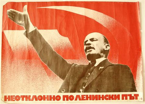 Communist Of The Soviet Union Also Search For Bulgaria Ussr Communist Propaganda Poster Lenin