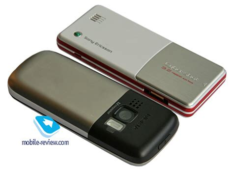 Hp Sony Feb sony ericsson c510 spotted in a new color daily mobile