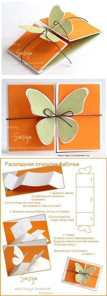 diy greeting cards template wonderful diy butterfly greeting card diy butterfly and