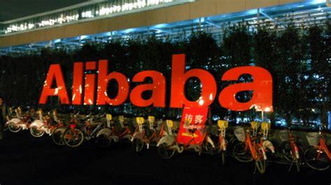 alibaba singles day singles day 2016 alibaba announces record 18bn sales