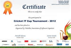 inter it cricket tournament it cup 2012