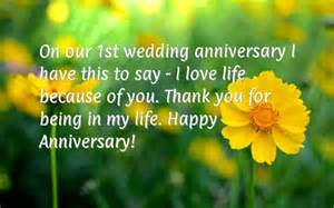wedding quotes in urdu wedding anniversary quotes for husband in urdu image quotes at hippoquotes