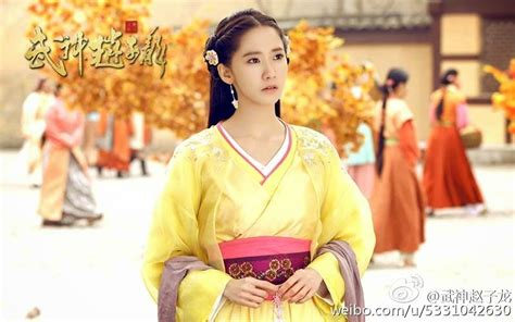 Foto Yoona Di Film God Of War Zhao Yun | snsd s yoona and more of her pictures from the drama god
