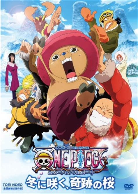 film one piece wikia file movie 9 poster png