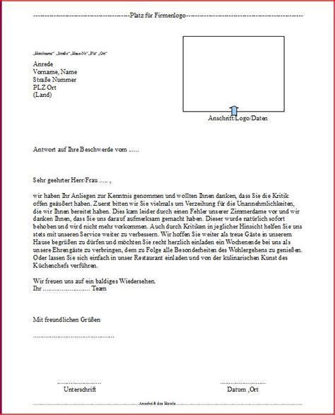 Brief Schreiben Muster Reklamation Antwort Auf Beschwerde Hotel Lexikon Fandom Powered By Wikia