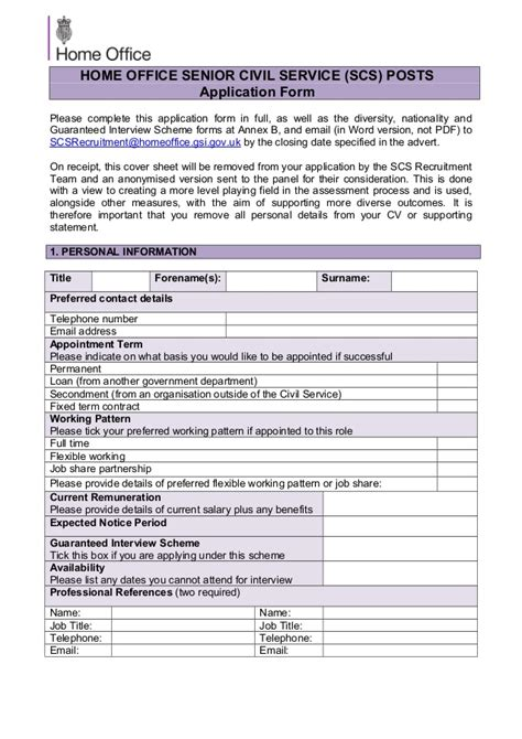 home office financial controller application form