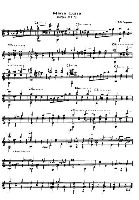 download lagu doel sumbang ibu pertiwi mp3 instrumen lagu ibu pertiwi