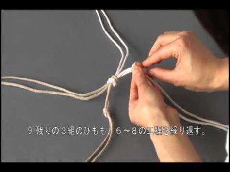 F6 Mshk 7 16 マクラメ ハンギング p24 p26 27掲載 no 01の作り方
