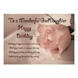 goddaughter cards photo card templates invitations amp more
