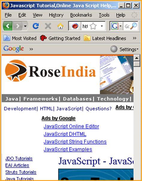 javascript tutorial roseindia javascript location replace method