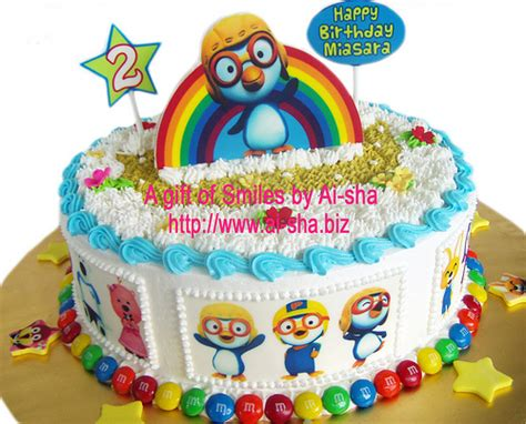 Lalaloopsy By Jadi Jaya Toys birthday cake edible image pororo kek harijadi maisara