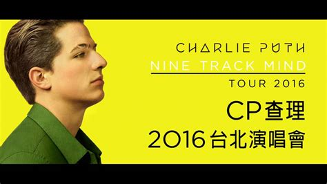 charlie puth nine track mind download charlie puth nine track mind live in taipei youtube