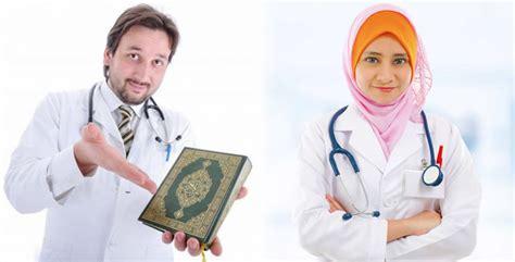 Perempuan Dambaan Al Quran dokter pengabdi dambaan umat dakwatuna