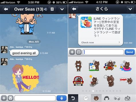 chat wallpaper line error line social network for studying japanese