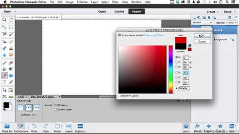 tutorial adobe photoshop elements 12 photoshop elements 12 tutorial the basics of brushes