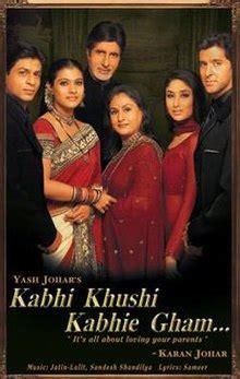 film india kabhi khushi kabhi gham kabhi khushi kabhie gham wikipedia