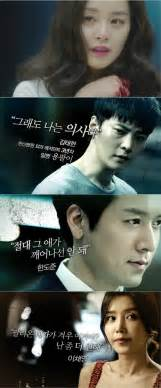 film drama yong pal quot yong pal quot first episode a blast joo won and kim tae hee