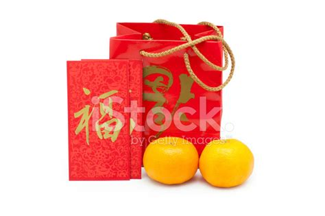 new year mandarin oranges bag mandarin orange with carrier bag and packets stock